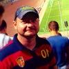 Алекс, 37, г.Туапсе