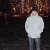 Oleg, 31, Ungheni