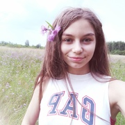 Юлия, 18, г.Рыбинск