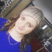 Татьяна, 29, г.Нижнеудинск