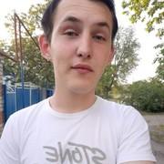 Никита 19 Ставрополь