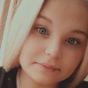 Екатерина, 18, г.Чистополь