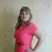 Любовь, 28, г.Иркутск