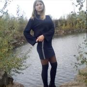 Алёна, 18, г.Житомир