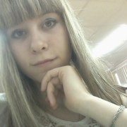 Кристина, 22, г.Ижевск