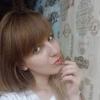 Наталья, 27, г.Сысерть