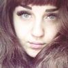 Анастасия, 24, г.Василевка