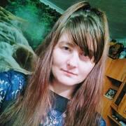 Luba, 20, г.Волгоград