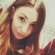 Карина, 26, г.Сосновый Бор