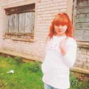 Диана, 23 года, Лев