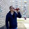 Вадим, 26, Краснодон