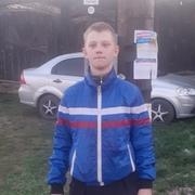 Дмитрий, 16, г.Реж