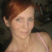Евгения, 39 лет, Овен, Новосибирск
