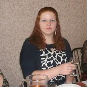 Antonina Sergeevna☺, 25, г.Алтайский