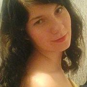 Анастасия, 25, г.Тихорецк