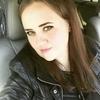 Елена, 35, г.Ростов-на-Дону