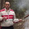 Миро, 41, г.Сосногорск