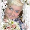 Olga, 39, г.Подосиновец