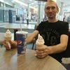 Вячеслав, 44, г.Торез