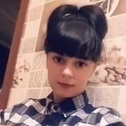 Кристина, 21, г.Комсомольск-на-Амуре