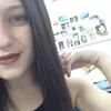 Екатерина, 19, г.Краснодар
