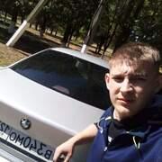 Миша, 20, г.Кропоткин