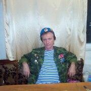 **Серж** 55 Москва