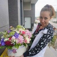 Юлия, 36 лет, Лев, Екатеринбург