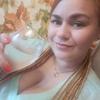 Оксана, 33, г.Петропавловск-Камчатский