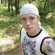 Денис Голубь, 22, г.Верхняя Пышма