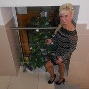 Эмилия 36 лет (Весы) Бор