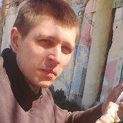 Иван, 32, г.Бердянск