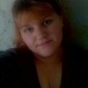 Анастасия, 25, г.Уфа