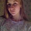 Маша, 16, г.Лотошино