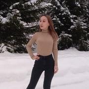 Anastasia, 19, г.Уфа