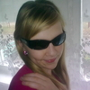 Юляшка, 23, г.Знаменка