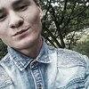Эдик, 16, г.Стаханов