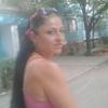 Оля, 33, г.Днепродзержинск
