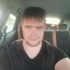 Александр Карпов, 29, г.Вологда