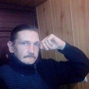 Roman, 47 лет, Водолей