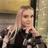 Юлия, 25, г.Краснодар