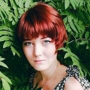 Стася, 24, г.Ангарск