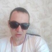 рома 31 Екатеринбург