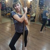 Лариса, 35, г.Новокузнецк