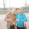 Раф, 35, г.Димитровград