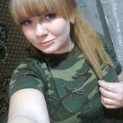 Анна, 23, г.Николаев
