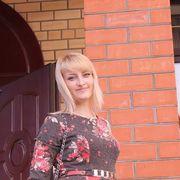Екатерина, 30, г.Людиново