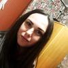 Карина, 21, Кривий Ріг