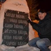 Олек, 45, г.Тарко (Тарко-сале)