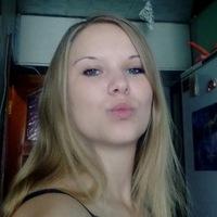 Женя, 29 лет, Близнецы, Казанская